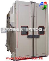 Z型步入式高低温(交变湿热)试验室 ----