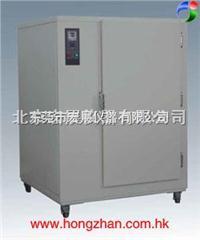 HSPH防爆型高温试验箱 ----
