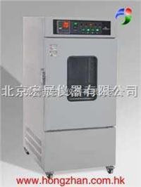 供应高精度UP-80U可程式低温调温(调湿)试验箱 ----