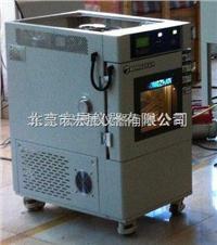 小巧型台式型温度(湿度)试验箱 HSU-261