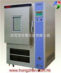 供应山东HPU系列高低温交变试验 ----