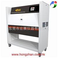 实验室光源老化试验设备.QUV1,QUV2,QUV3, Q8