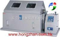 二氧化硫腐蚀试验箱 SST-60E/SST-90E/SST-120E