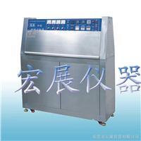 紫外线老化检测机 Q8/UV3