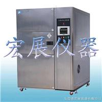 两箱式冷热冲击试验箱 LTS-80-2P