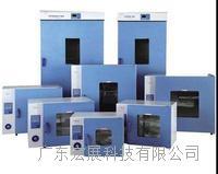 鼓风干燥箱 300℃ OVEN-H220、 OVEN-H420 、OVEN-H-620