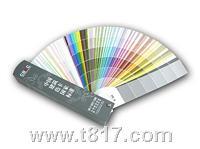 中国建筑色卡/中国常用建筑色卡