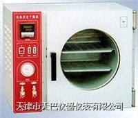 真空干燥箱DZG-403型 DZG-403型