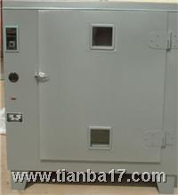 电热恒温(鼓风)干燥箱 电热恒温(鼓风)干燥箱