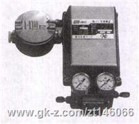 重庆川仪QZD-1002电-气转换器