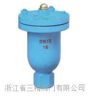 丝扣单口排气阀、螺纹单口排气阀 QB1-10