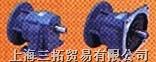 SIGMA史克马转接器型减速机上海三拓贸易有限公司总代理 0