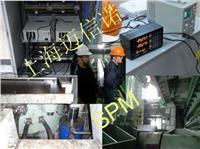 AGC/HGC缸位置传感器