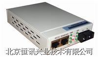 RS232/485光纤收发器