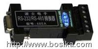 无源双向RS232/RS485转换器(增强型1800米) 485A