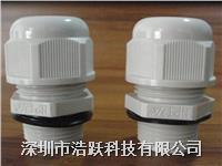 尼龙电缆固定头 NPT型(连体)