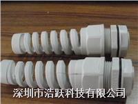 耐扭式电缆接头-MG(连体)耐钮式电缆接头-耐钮式防水电缆接头