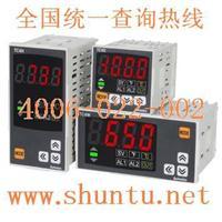 AUTONICS溫控表TC4S-14R溫度控制器Autonics代理商現貨