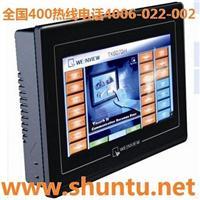 Weinview觸摸屏TK6070iH人機界面HMI現貨WEINTEK TK6070iH觸摸屏
