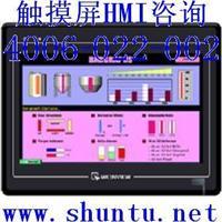 現貨MT8100觸摸屏Weintek labs人機界面HMI威倫通 MT8100i