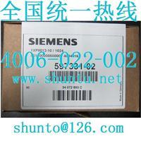 SIEMENS編碼器1XP8012-10/1024西門子旋轉編碼器型號1XP8012-10 1XP8012-10/1024旋轉編碼器
