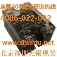 XBPW6050C現貨CE認證固態繼電器SSR進口固態繼電器Crydom XBPW6050C進口固態繼電器Crydom