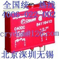 Crydom固態繼電器C4ODC快達固態繼電器Crouzet繼電器 C4ODC快達固態繼電器Crouzet繼電器