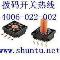 10位旋轉編碼開關FR02-KR10日本進口SMT旋轉開關BCD編碼 FR02KR10P