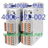 多通道溫度控制器Autonics奧托尼克斯TM4-N2RE智能溫度控制器 TM4-N2RE