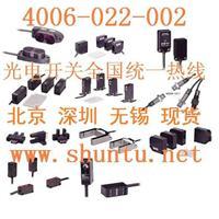 進口槽形光電開關Autonics小型光電開關BS5-L2M槽型光電開關 BS5-L2M槽型光電開關