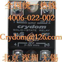 交流固態繼電器TA2425進口固態繼電器Crydom美國快達繼電器 TA2425