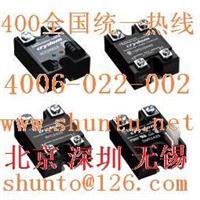 Crydom固態繼電器D4840現貨進口固態繼電器SSR快達繼電器 D4840
