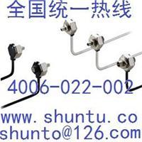 松下神視Panasonic微型光電開關型號EX-31-B螺紋頭小型光電傳感器SUNX超小型光電開關 EX-31-B