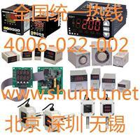 Autonics溫度控制器TZ4H溫控器現貨韓國奧托尼克斯電子TZ4H-14R電加熱溫度控制器 TZ4H-14R