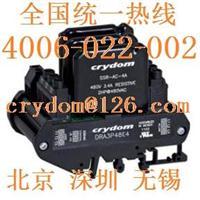 SSC無觸點Crydom交流三相電機固態接觸器Sensata DRA3P48D4三相固態繼電器