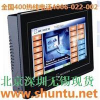 WEINVIEW官網觸摸屏TK6070iH編程軟件威綸通觸摸屏現貨Weinview觸摸屏HMI人機界面 TK6070iH