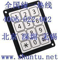 防水鍵盤開關IP68鍵盤按鍵開關無觸點鍵盤開關ROSSLARE進口鍵盤開關 防水鍵盤開關IP68鍵盤按鍵開關無觸點
