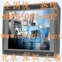 臺灣Weintek威綸通觸摸屏eMT3105人機界面CAN bus支持CANopen協議weinview eMT3105P