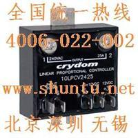 控制繼電器進口Crydom線性比例閥控制器 10LPCV2425