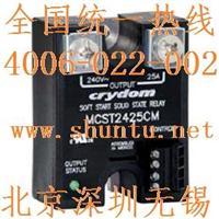 進口固態軟起動器型號MCST2425CM固態軟停止器MCSP2425CM固態軟啟動器SSR繼電器 MCST2425CM