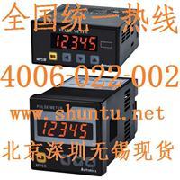 韓國Autonics數顯脈沖表MP5W現貨pulse meter奧托尼克斯面板表 MP5W-4N