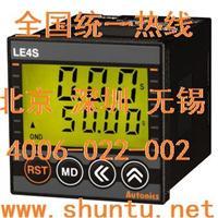 韓國Autonics計時器型號LE4S奧托尼克斯LCD現貨timer relay LE4SA