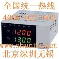 Autonics溫度控制器現貨TZ4W奧托尼克斯TZ4W-24R智能型溫度控制器價格temparature controller TZ4W-24R