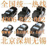 小型减速电机韩国DKM电机220v小型电机dkm小型电机图片9SDSl-120FP进口小型调速电机