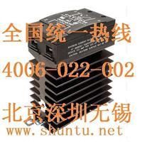 進口固態開關CMRD4845交流固態繼電器圖片SSR美國快達固態繼電器 CMRD4845