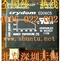 插座式固態繼電器UL認證固態繼電器型號ED06B5直流固態繼電器CE認證固態繼電器圖片 ED06B5