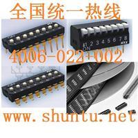 NKK開關JS01-08微型滑動開關型號JS0108AP4琴鍵開關琴鍵式開關DIP switch指撥開關 JS0108AP4