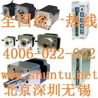 北京步進電機驅動器價格MD5-HD14現貨Autonics步進電機控制器進口步進電機驅動器 MD5-HD14