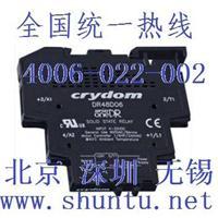 進口直流固態繼電器型號DR10D06現貨Crydom固態繼電器SSR固態繼電器DIN導軌安裝固態開關 DR10D06
