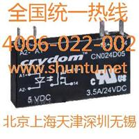 快達固態繼電器型號CN024D24進口固態繼電器Crydom直流固態繼電器價格SIP小型固態繼電器ssr